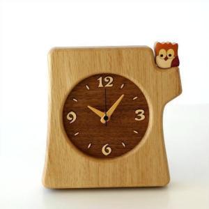 置き時計 置時計 おしゃれ 木製 日本製 手作り 天然木 無垢材 ふくろう かわいい 木の掛け置き時計 フクロウ|gigiliving