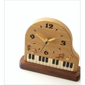 置き時計 置時計 おしゃれ アナログ 木製 天然木 無垢 日本製 かわいい 手作り インテリア ウッド置き時計 ピアノ|gigiliving|02
