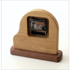 置き時計 置時計 おしゃれ アナログ 木製 天然木 無垢 日本製 かわいい 手作り インテリア ウッド置き時計 ピアノ|gigiliving|03