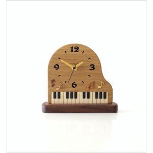 置き時計 置時計 おしゃれ アナログ 木製 天然木 無垢 日本製 かわいい 手作り インテリア ウッド置き時計 ピアノ|gigiliving|04
