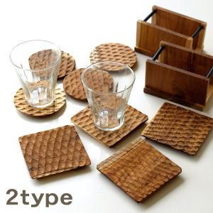 コースター スタンド セット 木製 天然木 チーク おしゃれ 丸 四角 カフェ チークコースター付きスタンド2タイプ|gigiliving
