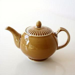 ティーポット 急須 きゅうす 茶こし付き 陶器 有田焼 日本製 焼き物 おしゃれ 紅茶 北欧 洋風 和食器 かわいい デザイン キャメルティーポット|gigiliving