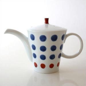 ティーポット おしゃれ 陶器 かわいい お茶 紅茶 白 水玉 ドット デザイン 茶こし付き 有田焼 みずたまティーポット|gigiliving