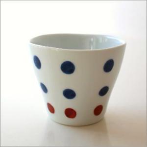 湯呑み 湯のみ茶碗 かわいい おしゃれ みずたま湯のみ|gigiliving