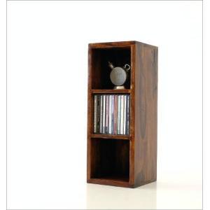 CDラック おしゃれ 木製 天然木 無垢 スリム CD収納 CDボックス 卓上 机上 ナチュラル アジアン ディスプレイ インテリア 3段 仕切り インドのウッドCDラックS|gigiliving|05