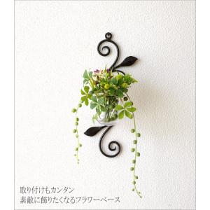 花瓶 花びん ガラス アイアン 花器 一輪挿し おしゃれ 壁飾り インテリア雑貨 壁掛けフラワーベース・ミニ|gigiliving|06