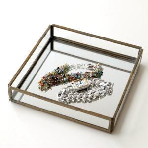 トレー トレイ 小物入れ おしゃれ アクセサリートレイ 小物置き 鏡 真鍮 正方形 卓上 小物 ディスプレイ シンプル アンティーク スクエアミラートレー|gigiliving