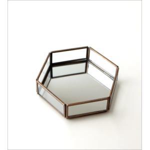 トレー トレイ 小物入れ おしゃれ アクセサリートレイ 小物置き 鏡 真鍮 六角形 卓上 小物 ディスプレイ シンプル アンティーク 六角ミラートレー|gigiliving|05