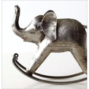 象 ゾウ 置物 オブジェ インテリア 雑貨 レトロ シルバー ロッキングゾウ|gigiliving|03