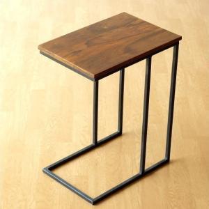 サイドテーブル 木製 アイアン コの字型 ソファーサイドテーブル ベッドサイドテーブル マガジンラック モダン シンプル シーシャムとアイアンのサイドテーブル|gigiliving