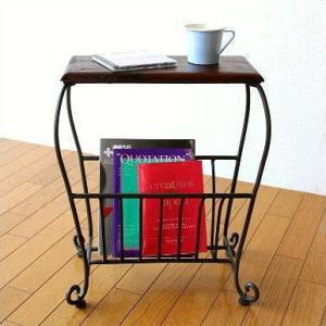 マガジンラック 木製 おしゃれ スリム アンティーク アイアン アジアン家具 シーシャムマガジンテーブル C|gigiliving