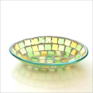 小物入れ アクセサリートレイ ガラス おしゃれ かわいい 卓上 トレー お皿 雑貨 収納 モザイクプレート イエロー|gigiliving