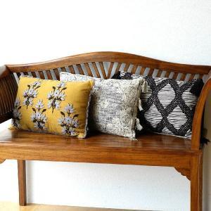 クッション 30×50cm 長方形 おしゃれ 刺繍 綿100% フリンジ タッセル ファスナー付き 刺繍レクタングルクッション3タイプ