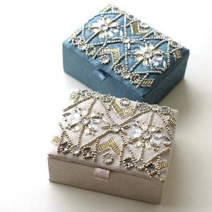 小物入れ アクセサリーケース ミラー ふた付き 刺繍 ビーズ かわいい おしゃれ 指輪 リングホルダー ミニケース ジュエリーケース ビーズ刺繍BOX 2カラー gigiliving