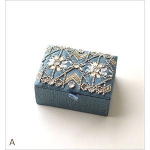 小物入れ アクセサリーケース ミラー ふた付き 刺繍 ビーズ かわいい おしゃれ 指輪 リングホルダー ミニケース ジュエリーケース ビーズ刺繍BOX 2カラー gigiliving 05