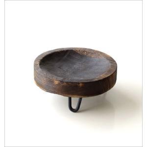 トレー 小物入れ 皿 プレート 木製 天然木 丸 卓上トレイ アクセサリートレイ 収納 キートレー 鍵置き ラウンドウッドトレーS|gigiliving|04