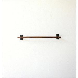 タオルハンガー タオル掛け アイアン 木製 洗面所 壁掛け ウッドバーのタオルハンガー A|gigiliving|05