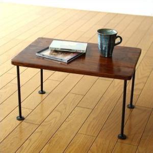 ミニテーブル 木製 ローテーブル 天然木 無垢 コンパクト アイアン シーシャムスモールテーブル|gigiliving