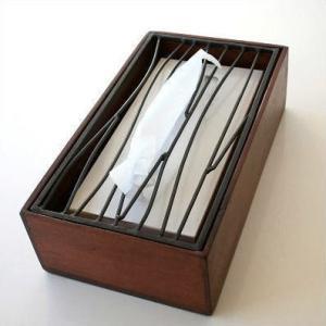 ティッシュケース おしゃれ 木製 ティッシュカバー アイアンティッシュケースボックス B|gigiliving