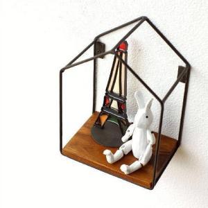 ウォールシェルフ アイアン 木製 おしゃれ かわいい アンティーク モダン ウォールラック 壁掛け棚 収納 飾り棚 飾棚 おうち ハウスウォールラック シンプルL|gigiliving