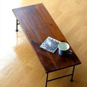 ローテーブル 木製 おしゃれ ノートパソコンデスク PCデスク コンパクト スリム シーシャムベンチ&テーブル|gigiliving