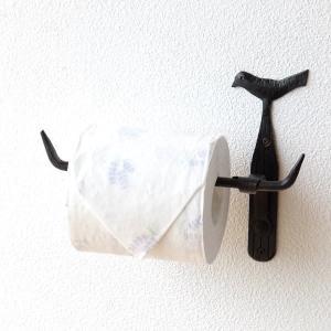 トイレットペーパーホルダー おしゃれ アイアン雑貨 鳥 雑貨 アンティーク レトロ アイアンペーパーホルダー バード|gigiliving