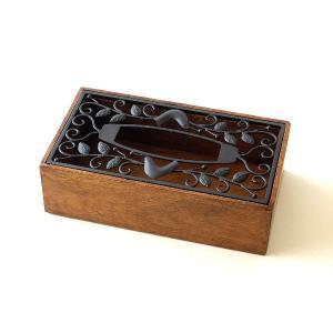 ティッシュケース おしゃれ 木製 ティッシュカバー ティッシュボックス アイアンティッシュケース
