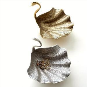 プレート トレー トレイ 真鍮 小物 皿 ゴールド シルバー レトロ おしゃれ アンティーク アクセサリートレイ 卓上 収納 小物置き ブラススワンプレート2カラー|gigiliving