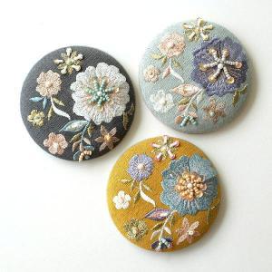 手鏡 おしゃれ コンパクトミラー 和 インド 刺繍 大人 かわいい 小さい 直径8cm 丸 花柄 ビーズ刺繍ミニミラー 3カラー|gigiliving