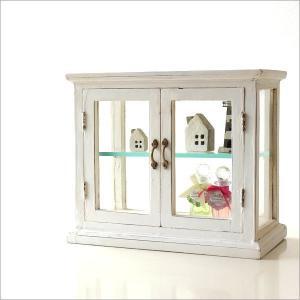 ショーケース ガラス コレクションケース ディスプレイケース ガラスキャビネット アンティーク 白 飾り棚 木製 卓上 マンゴーウッドのガラスケース ホワイト