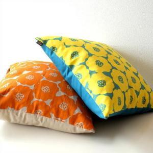 クッションカバー 45×45 おしゃれ 花柄 デザイン 日本製 イエロー オレンジ ポピークッションカバー 2タイプの写真