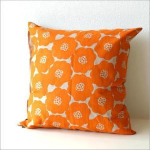 クッションカバー 45×45 おしゃれ 花柄 デザイン 日本製 綿 イエロー オレンジ ポピークッションカバー 2タイプ gigiliving 07