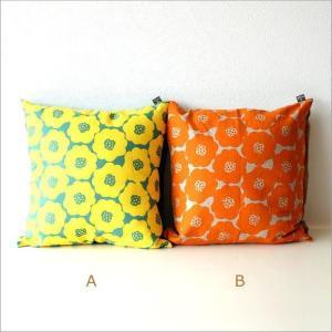 クッションカバー 45×45 おしゃれ 花柄 デザイン 日本製 綿 イエロー オレンジ ポピークッションカバー 2タイプ gigiliving 05