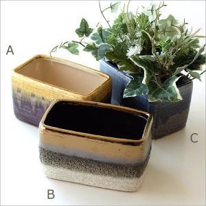 鉢カバー おしゃれ 陶器 インテリア 室内 フラワーポット アンティーク モダン デザイン 陶器の鉢カバー レクタングル3カラー|gigiliving