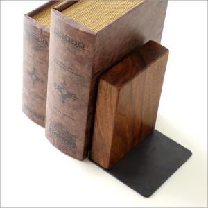 ブックエンド 木製 おしゃれ 本立て 本立 ブックスタンド 卓上 机上 天然木 無垢 シンプル アンティーク インテリア 雑貨 シーシャムとアイアンのブックエンド gigiliving