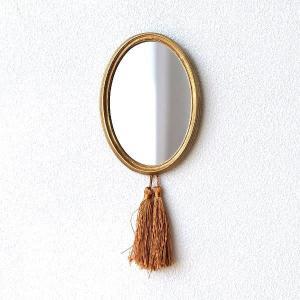 ミラー 壁掛け 鏡 アンティークゴールド オーバル 楕円 ウォールミラー 小さい おしゃれ 可愛い シンプル レトロ クラシック タッセル付きオーバルミラー|gigiliving
