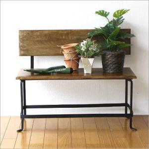 ベンチ 木製 アイアン 小さい 背もたれ付き 花台 フラワースタンド 腰掛け 玄関 椅子 アイアンとウッドのミニベンチ|gigiliving