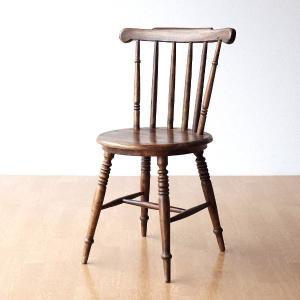ウッドチェア 椅子 木製 一人用 一人掛け 無垢 天然木 おしゃれ レトロ アジアン モダン アンティーク 1人用 1人掛け シーシャムウッドチェアー|gigiliving