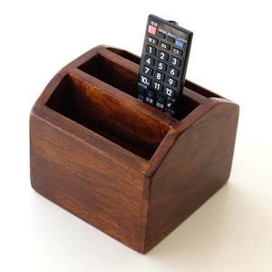 リモコンラック おしゃれ 木製 リモコンスタンド リモコンホルダー リモコン収納 ペン立て 鉛筆立て 卓上 メガネスタンド 小物入れ シーシャムリモコンBOX|gigiliving
