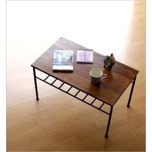 ローテーブル アイアン 無垢 天然木 木製 鉄脚 おしゃれ コーヒーテーブル シンプル アジアン 棚付き 長方形 シーシャムウッドとアイアンのローテーブル gigiliving 05