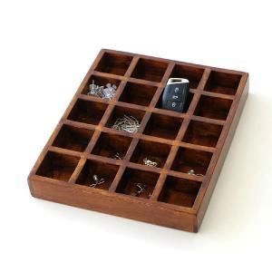 小物入れ 木製 おしゃれ アクセサリーケース 仕切り 手芸 パーツ 卓上 収納 小分け シーシャムコレクションケース|gigiliving