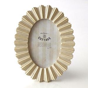 フォトフレーム 写真立て おしゃれ 卓上 壁掛け 楕円形 エレガント アンティーク モダン アイボリーのレトロなオーバルフレーム gigiliving