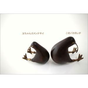 置物 木製 インテリアオブジェ アジアン雑貨 キウイ木彫り 小|gigiliving|02