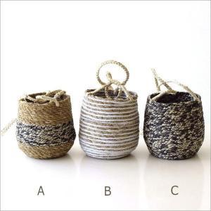 ざっくりした、ジュート紐を くるくる編み上げた ボックス型の吊り下げプランターカバー  エキゾチック...