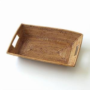 トレイ アジアン アタ トレー 編み 自然素材 カトラリートレー シンプル ナチュラル アタ 持ち手付きスクエアトレイ S|gigiliving