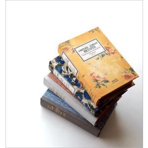 本型小物入れ ブック型収納ボックス 宝箱 洋書 シークレットボックス アンティーク調 レトロ アンティーク風 雑貨 レトロブックボックス リーブル4タイプ|gigiliving|02