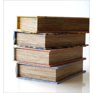 本型小物入れ ブック型収納ボックス 宝箱 洋書 シークレットボックス アンティーク調 レトロ アンティーク風 雑貨 レトロブックボックス リーブル4タイプ|gigiliving|03