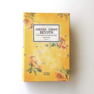 本型小物入れ ブック型収納ボックス 宝箱 洋書 シークレットボックス アンティーク調 レトロ アンティーク風 雑貨 レトロブックボックス リーブル4タイプ|gigiliving|10