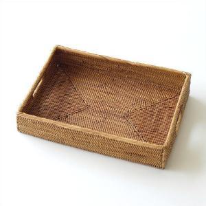 トレイ アジアン アタ トレー 編み 自然素材 お盆 シンプル ナチュラル アタ 持ち手付きスクエアトレイ M|gigiliving