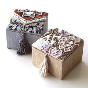 小物入れ アクセサリーケース ふた付き 刺繍 ビーズ かわいい おしゃれ タッセル エレガント 四角 小箱 ミニケース ビーズ刺繍スクエアミニボックス2タイプ|gigiliving